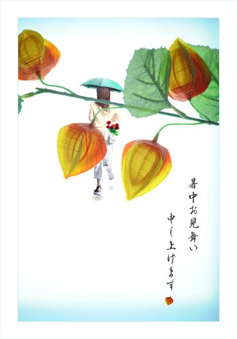 2016-08 テイブルフォト&編集-1.jpg