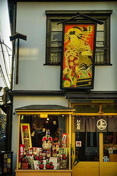 1月-新年-東京.jpg