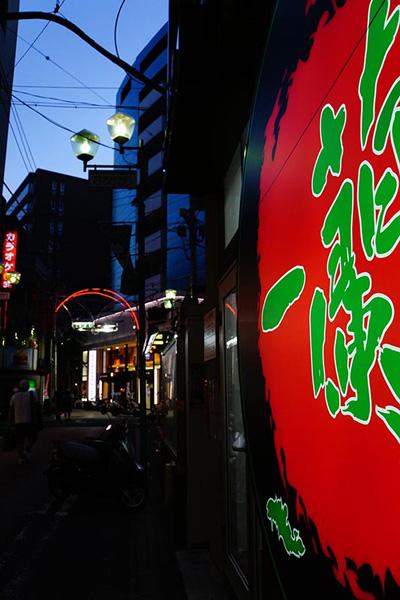 11月-黄昏時‐横浜-11.jpg